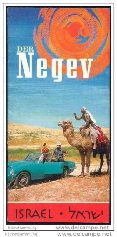 Israel - Der Negev 60er Jahre - 20 Seiten mit 20 Abbildungen