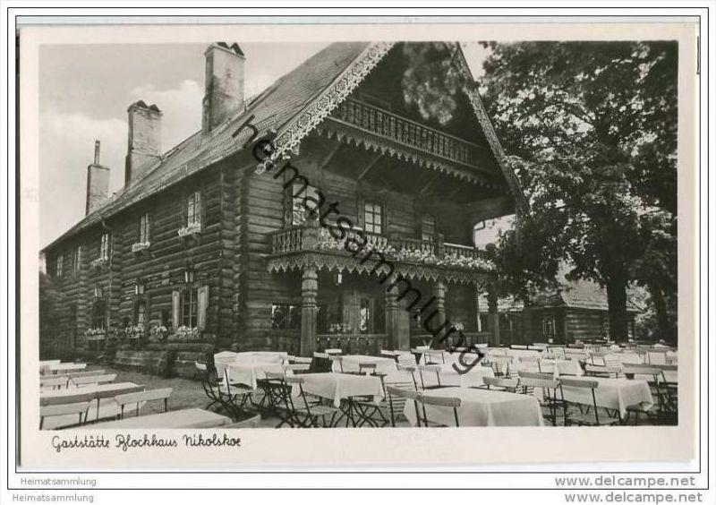 Berlin-Grunewald - Gaststätte 'Blockhaus Nikolskoe' - Foto-AK ca. 1950 0