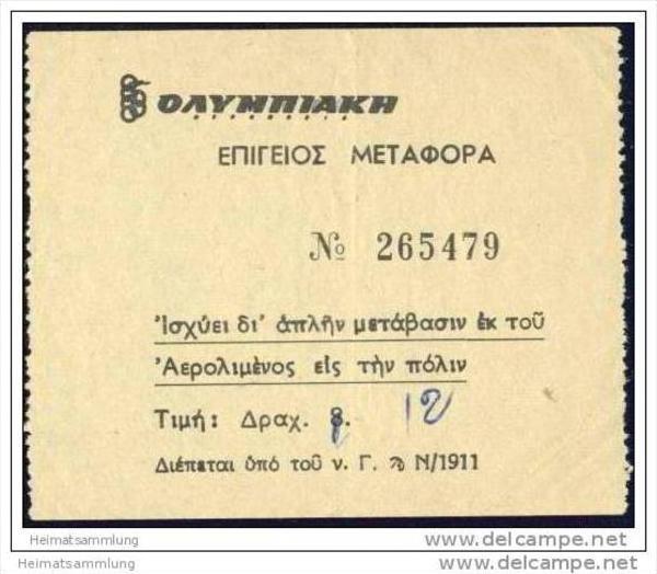 Olympic Airlines - Airport-Zubringer Fahrschein 0