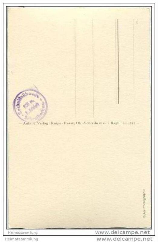 Zackelfallbaude - Riesengebirge - Foto-AK 30er Jahre 1