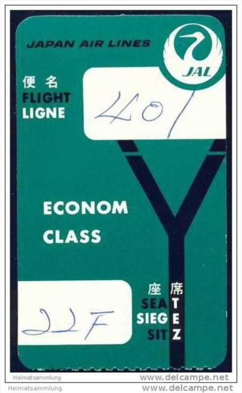 Boarding Pass - JAL Japan Air Lines