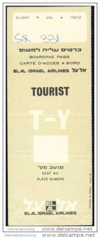 Boarding Pass - ELAL Israel Airlines 0