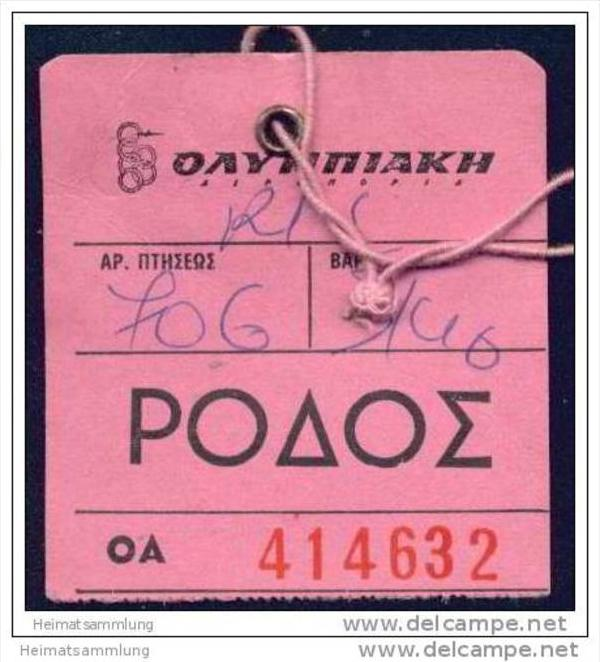 Baggage strap tag - Olympic Airways