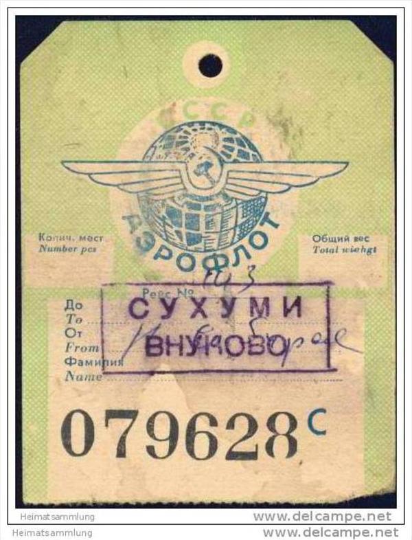 Baggage strap tag - Aeroflot