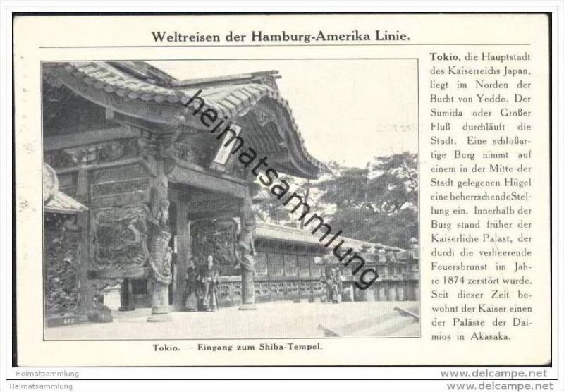 Hamburg-Amerika-Linie - Benachrichtigungskarte an Daheimgebliebene - Tokio - Shiba Tempel