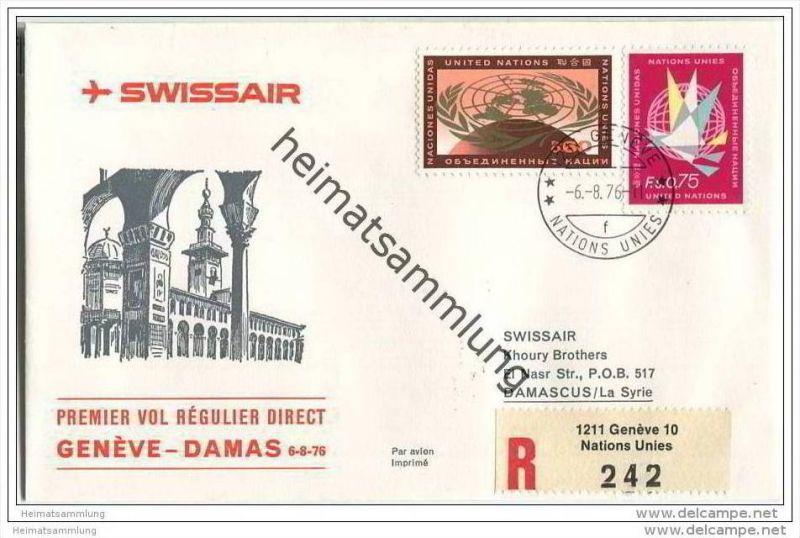 Brief United Nations - Swissair - Premier vol regulier direct Geneve-Damas - 6. August 1976