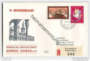 Brief United Nations - Swissair - Premier vol regulier direct Geneve-Damas - 6. August 1976