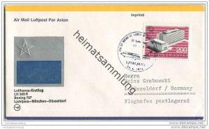 Brief Jugoslawien - Lufthansa-Erstflug LH 369 R Boeing 737 - Ljubljana-München-Düsseldorf - 24. Juni 1974