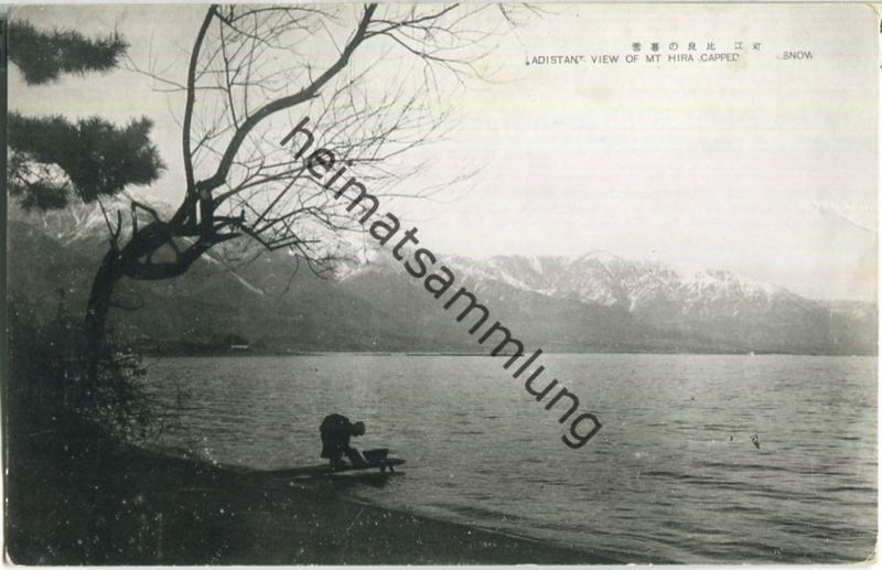 Adistan - view of Mt. Hira - Foto-Ansichtskarte