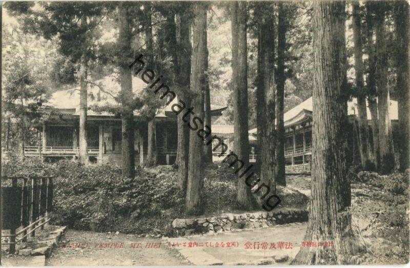 Kyoto - Mt. Hiki - Mt. Hiei - temple Ninaido