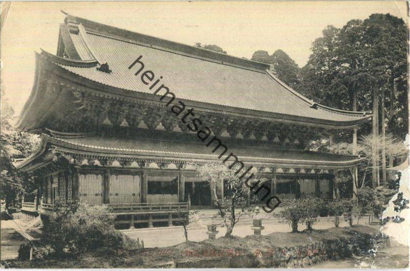 Kyoto - Mt. Hiki - Mt. Hiei - temple Enryakuji