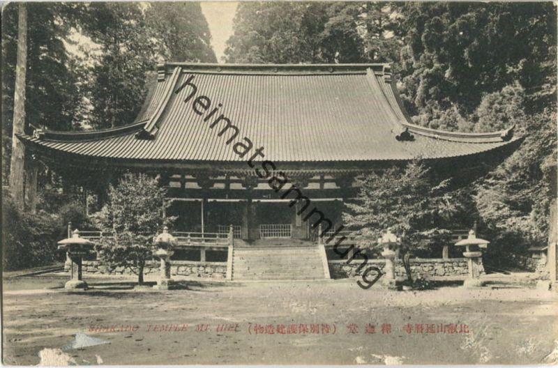 Kyoto - Mt. Hiki - Mt. Hiei - temple Shakado