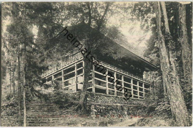Kyoto - Mt. Hiki - Mt. Hiei - temple Yokogawa Chudo