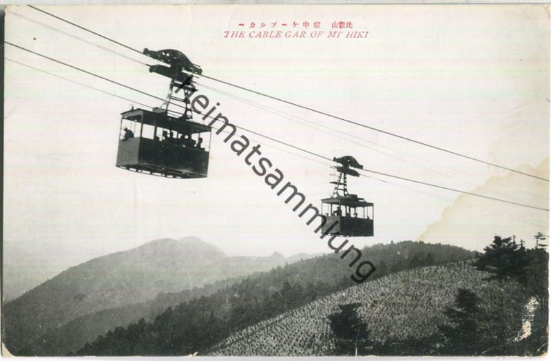 Kyoto - Mt. Hiki - Mt. Hiei - cable car - Foto-Ansichtskarte