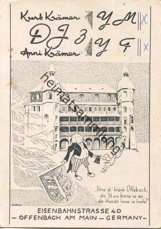 QSL - Funkkarte - DJ3YF - Offenbach - 1959