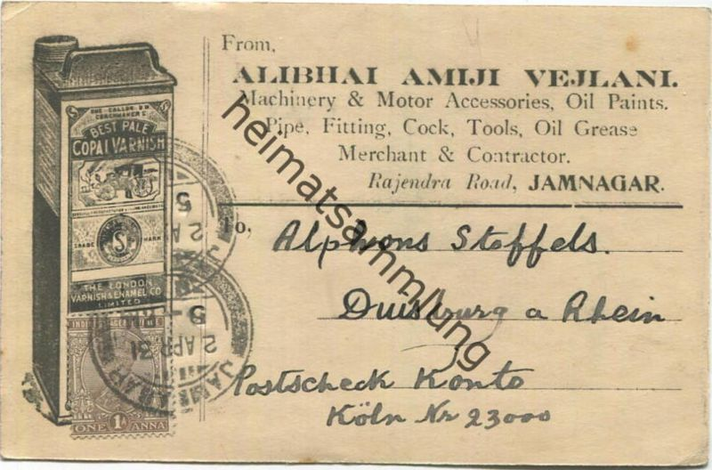 Indien - Jamnagar - Alibhai Amiji Vejlani - one stamp removed gel. 1931