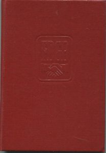 DDR - FDGB Mitgliedsbuch - Freier Deutscher Gewerkschaftsbund - IG Metall Leipzig - Beiträge von 1971 bis 1980