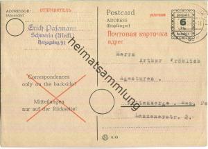 Bedarfskarte mit Abgangsstempel Schwerin - gebraucht am 14.10.1945 aus Schwerin nach Wittenberge