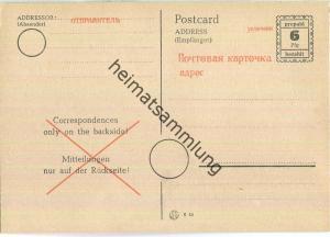 Postkarte SBZ OPD Schwerin - rückseitig vierzeilige Bemerkung