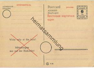 Postkarte SBZ OPD Schwerin - rückseitig zweizeilige Bemerkung