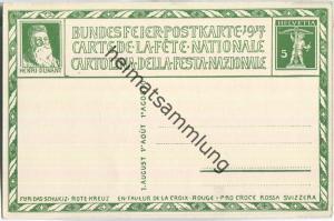 Bundesfeier-Postkarte 1917 - 5 Cts E. Vallet Vaterland nur Dir - Zugunsten des Schweizerischen Roten Kreuzes