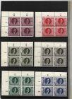 Deutsches Reich Nr.844-849** Eckrandviererblocks
