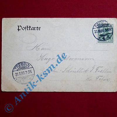 A   Ansichtskarte Hamburg , Motiv: Borsteler Jäger, 1905 gelaufen --selten-- 1