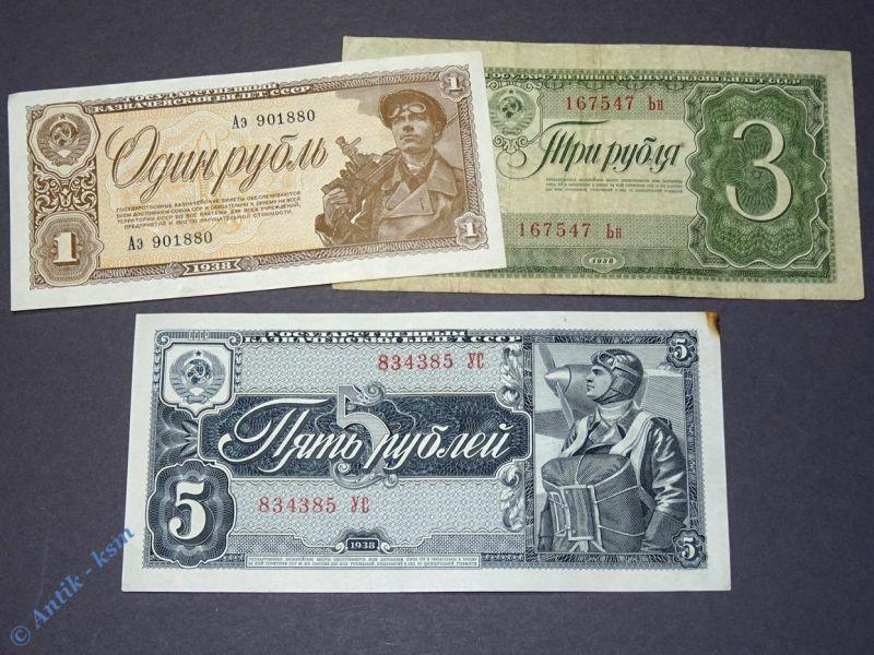 3 x Banknoten Russland , 1, 3 und 5 Rubel , 3 Scheine von 1938
