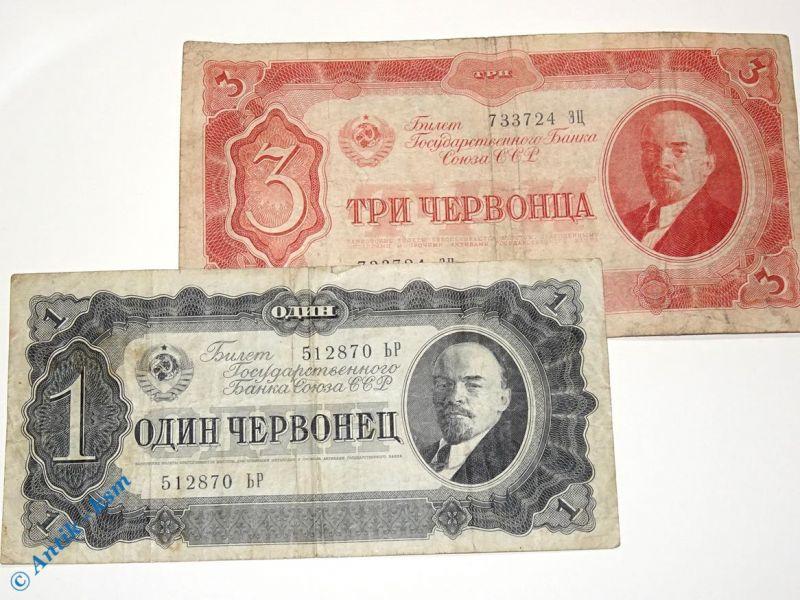 2 x Banknoten Russland , 1 und 3 Chervonetz / Chervontza , 2 Scheine von 1937