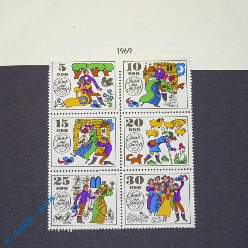 Briefmarken Block DDR 1969 Mi.Nr ? 5 Pfennig bis 30 Pfennig , siehe Bilder