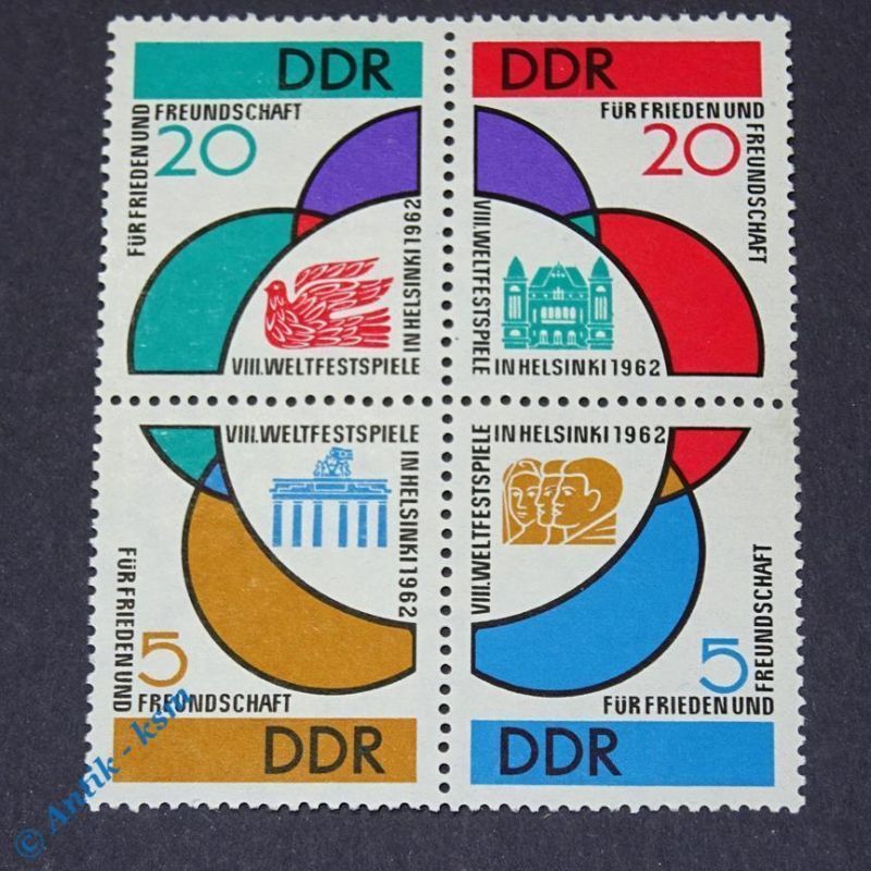 DDR 1962 Weltfestspiele Helsinki Mi.-Nr. 901-04 Viererblock , siehe Detailbilder