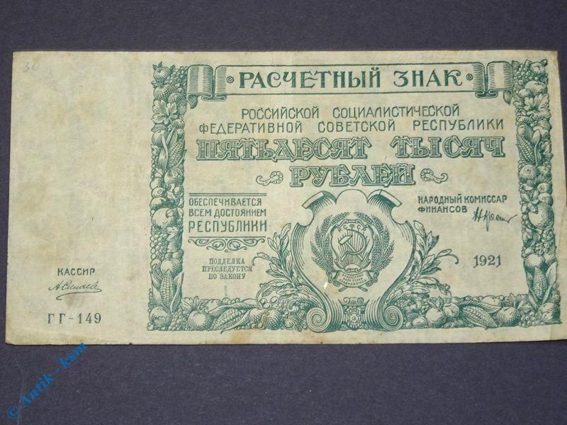 1 x Banknote Russland / 1 Note from Russia 50.000 Rubel , von 1921 , seltener