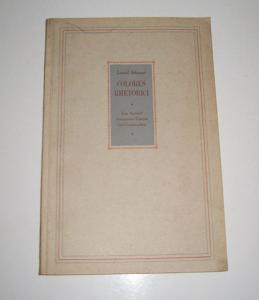 Arbusow, Leonid: Colores Rhetorici. Eine Auswahl rhetorischer Figuren und Gemeinplätze als Hilfsmittel für akademische Übungen an mittelalterlichen Texten.