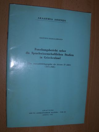 Charalambakis *, Cristoph: Forschungsbericht ueber die Sprachwissenschaftlichen Studien in Griechenland. + AUTOGRAPH. Eine Auswahlbibliographie der letzten 10 Jahre (1971-1980).