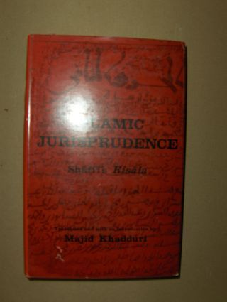 Risala, Shafiis: ISLAMIC JURISPRUDENCE.