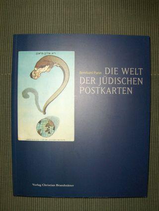 Purin, Bernhard: DIE WELT DER JÜDISCHEN POSTKARTEN *.