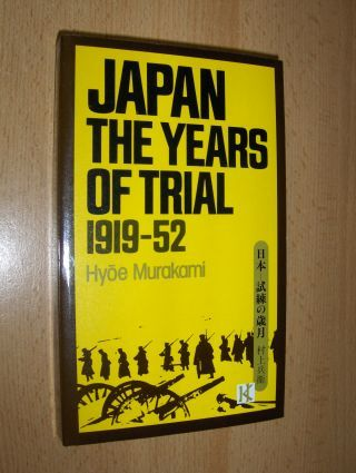 Murakami, Hyoe: JAPAN - THE YEARS OF TRIAL 1919-52.