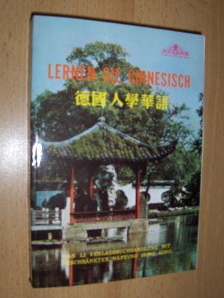 Chen, Pei Yung, Quin Jiang und Chu Qi: LERNEN SIE CHINESISCH *.