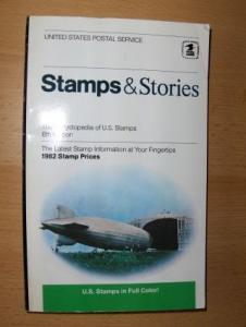 United States Postal Service.: Stamps & Stories. The Encyclopedia of U.S. Stamps .