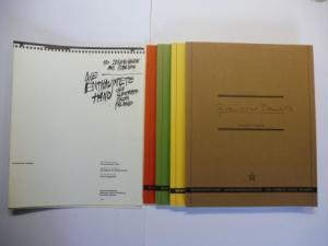 Faust, Wolfgang Max, Margarethe Jochimsen Achille Bonito Oliva u. a.: DIE ENTHAUPTETE HAND // 100 ZEICHNUNGEN AUS ITALIEN // SANDRO CHIA - FRANCESCO CLEMENTE - ENZO CUCCHI - MIMMO PALADINO (100 Disegno) *.