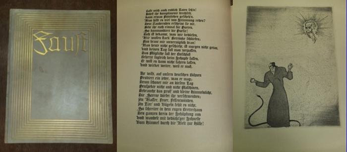 Goethe, Johann Wolfgang von / Frank, Sepp (Radierungen): Faust erster Teil. Eine Tragödie. 0