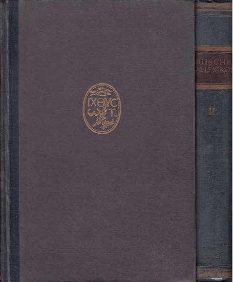 Kalt, Edmund: Biblisches Reallexikon. Kpl. In 2 Bdn. 0