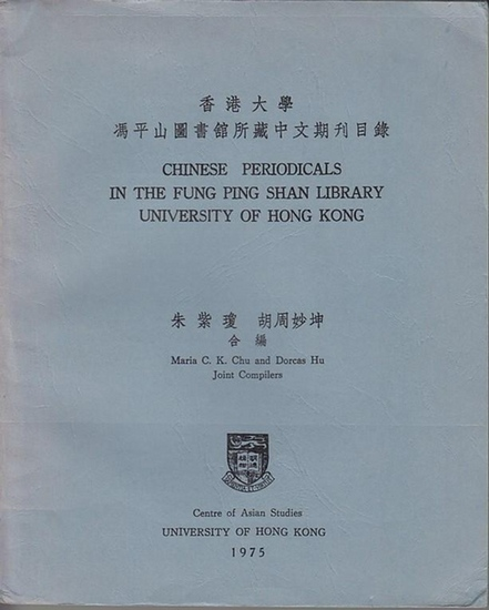 Chu, Maria C.K. and Dorcas Hu (Joint Compilers)) Chinese periodicals in the Fung Ping Shan Library University of Hong Kong.