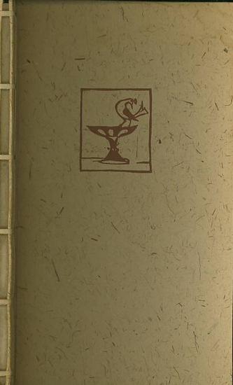 Studer, Hanns. - Aloysius X. Weintraub: Des Melachos bukolische Episteln. Deutsche Nachdichtung von Aloysius X. Weintraub. Aufgefunden und neu herausgegeben von Urs Usenbenz.
