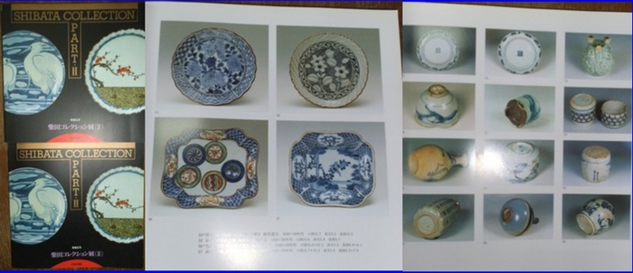 Kyushu Ceramic Museum (Hrsg.): Shibatas Collection Part 2. Volume 1: Pictures / Volume 2: Studies and Information. 2 Bände.