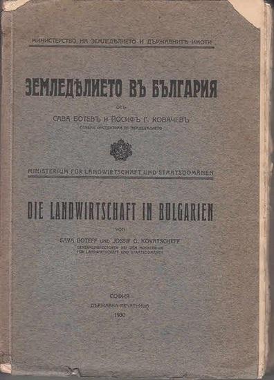 Boteff, Sava und Kovatscheff, Jossif G.: Die Landwirtschaft in Bulgarien. In Bulgarischer Sprache. In Bulgarian language.