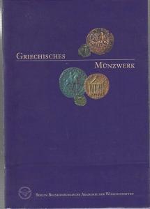 Originalbroschur, 23 x 16 cm, 32 Seiten mit vielen, teils farbigen Abbildungen , gut erhalten.