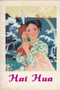 Originalbroschur, 24 x 12 cm, 70 Seiten mit vielen farbigen Abbildungen, gut erhalten.