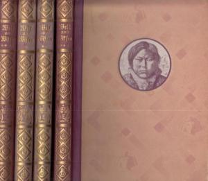 Welt und Wissen - Oestergaard, Alfred (Hrsg.): Welt und Wissen - Gemeinverständliche, belehrende und unterhaltende Darstellungen aus allen Wissensgebieten. Ausgabe 1930, komplett in 4 Bänden.