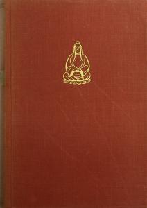Prestre, W.A.: Und Buddha lächelt … Abenteuer und Liebe im Reiche der Kopfjäger. Ins Deutsche übertragen von Duri Troesch.